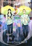 聖☆おにいさん(5)-電子書籍
