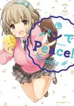 パンでPeace! 3-電子書籍