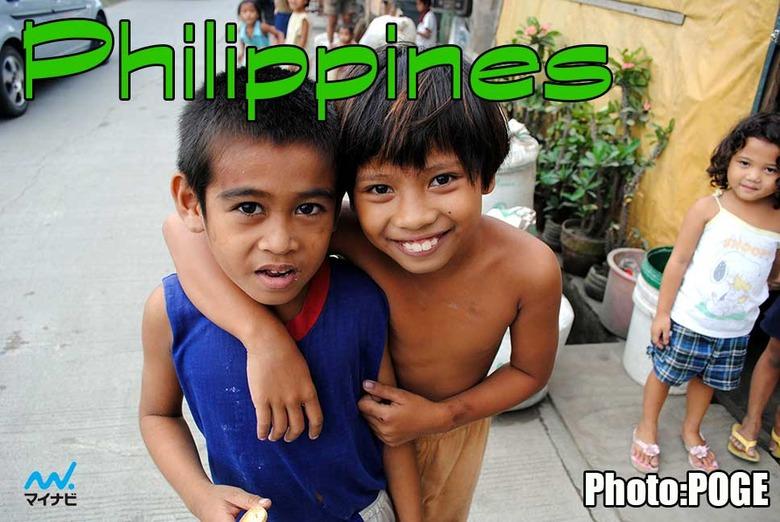 Philippines拡大写真