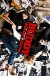 BUDDY~Maeken×Rikuto~-電子書籍