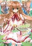 Rewrite:SIDE-B(1)-電子書籍