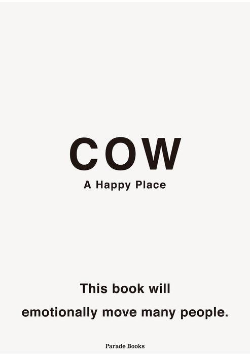 COW拡大写真