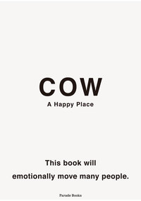 COW-電子書籍