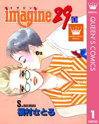 imagine29 1