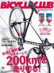 BiCYCLE CLUB 2016年5月号 No.373-電子書籍