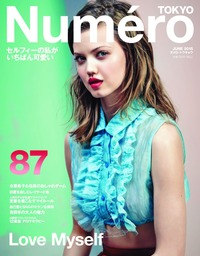 Numero Tokyo 2015年6月号-電子書籍