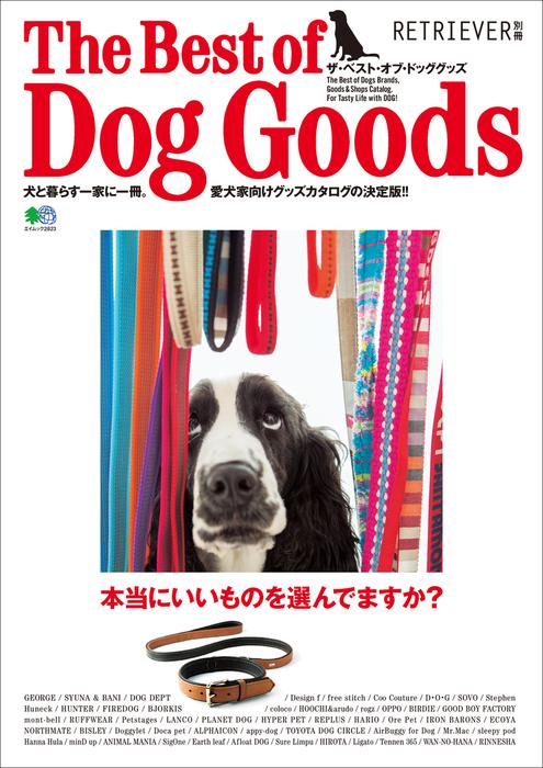 THE BEST OF DOG GOODS拡大写真