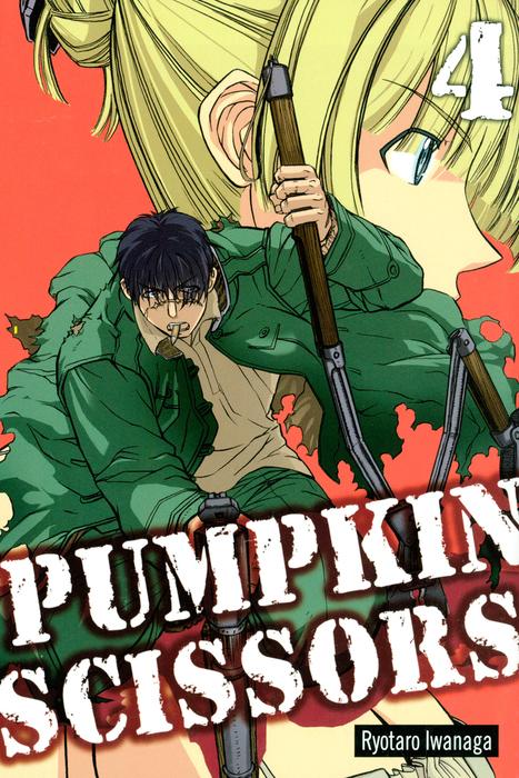 Pumpkin Scissors 4拡大写真