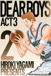 DEAR BOYS ACT 3(2)-電子書籍