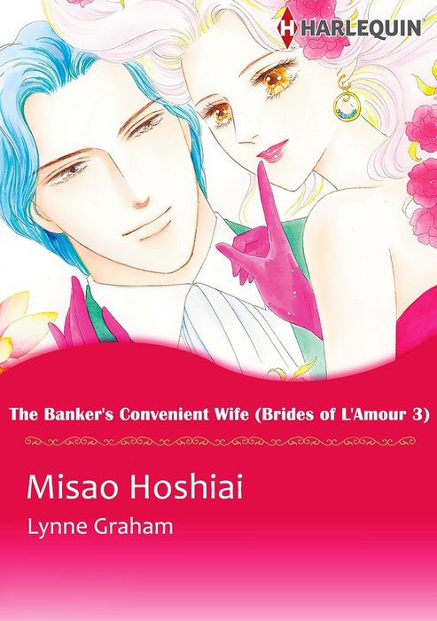 The Banker's Convenient Wife-電子書籍-拡大画像