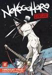 Nekogahara Volume 2-電子書籍