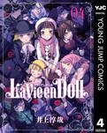 La Vie en Doll ラヴィアンドール 4-電子書籍