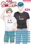 ルチルSWEET #24-電子書籍