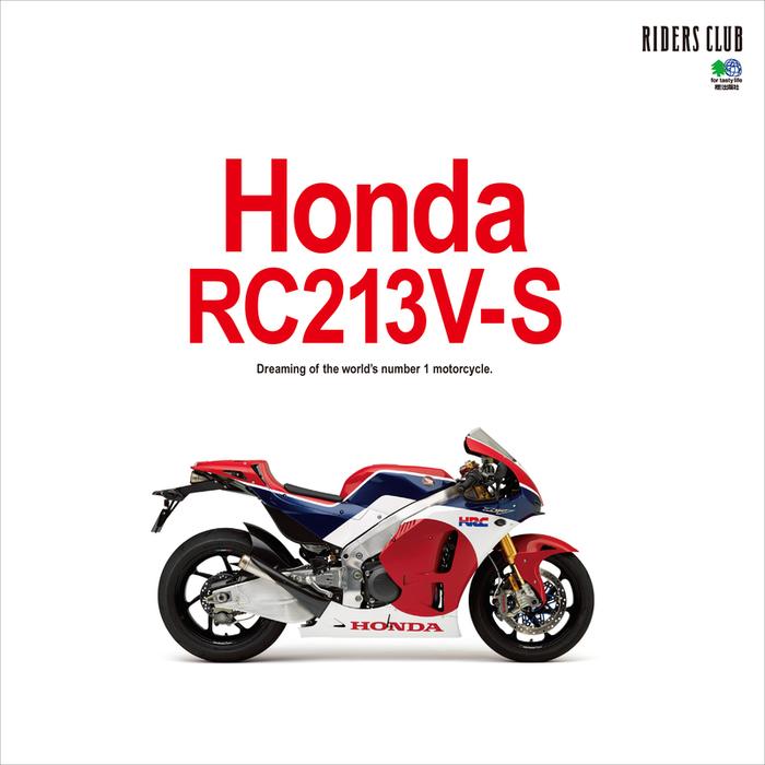 Honda RC213V-S拡大写真