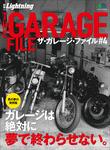 別冊Lightning Vol.123 ザ・ガレージ・ファイル #4-電子書籍