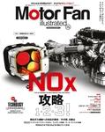 Motor Fan illustrated Vol.113-電子書籍