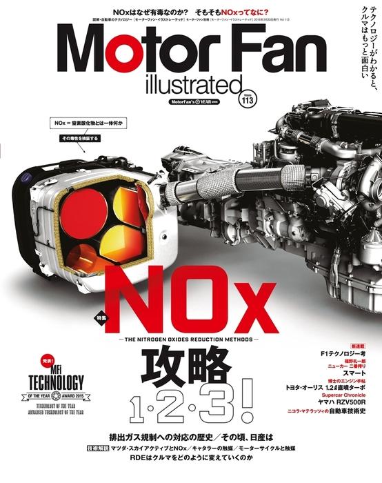 Motor Fan illustrated Vol.113-電子書籍-拡大画像