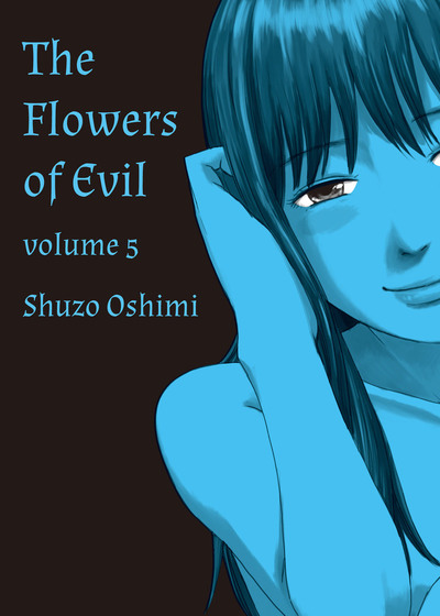 The Flowers of Evil 5-電子書籍