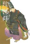 陰陽師 3巻-電子書籍