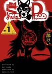 STEAL AND DEAD 1巻-電子書籍