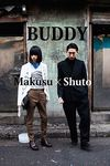 BUDDY~Makusu×Shuto~ vol.1-電子書籍