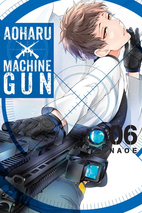 Aoharu X Machinegun, Vol. 6拡大写真
