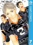 ハイキュー!! 7-電子書籍