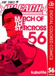 BLEACH カラー版 56-電子書籍