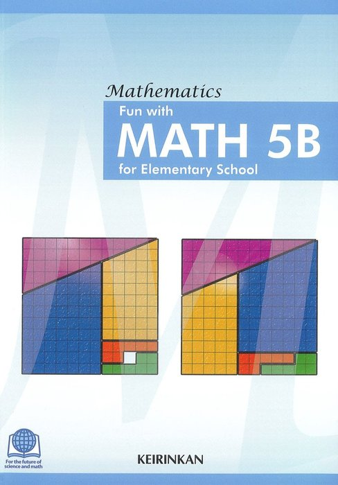 Fun with MATH 5B for Elementary School-電子書籍-拡大画像