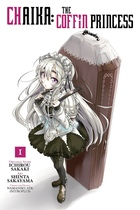 「Chaika: The Coffin Princess」シリーズ