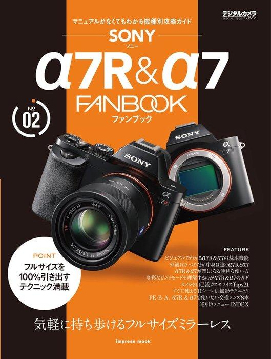 ソニー α7R & α7 FANBOOK-電子書籍-拡大画像