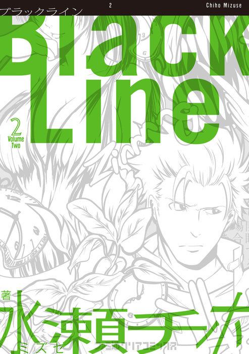 Black Line 2-電子書籍-拡大画像