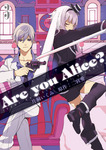 Are you Alice?: 3-電子書籍
