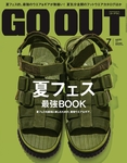 OUTDOOR STYLE GO OUT 2016年7月号 Vol.81-電子書籍