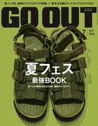 「OUTDOOR STYLE GO OUT」シリーズ