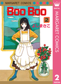 Boo Boo 2-電子書籍