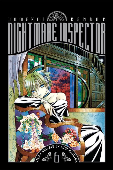 Nightmare Inspector: Yumekui Kenbun, Vol. 6拡大写真