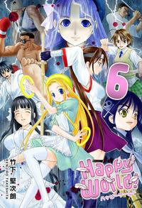 Happy World! 6巻