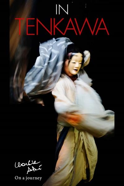 IN TENKAWA-電子書籍