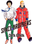 Space Brothers 1-電子書籍