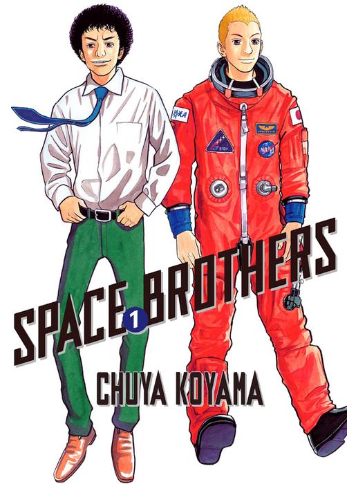 Space Brothers 1拡大写真
