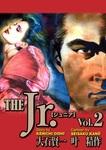 The Jr(2)-電子書籍