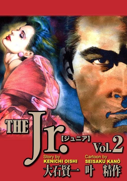 The Jr(2)拡大写真