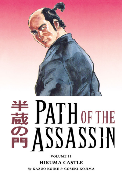Path of the Assassin Volume 11: Battle for Power Part Three??