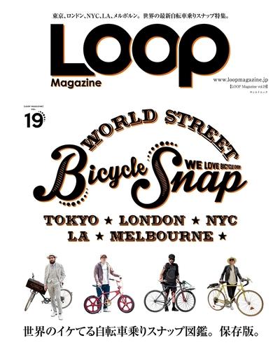 LOOP Magazine Vol.19-電子書籍