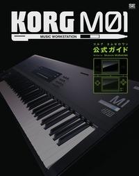KORG M01公式ガイド-電子書籍