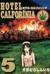 HOTEL CALFORINIA(5)-電子書籍