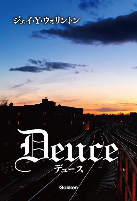 Deuce-電子書籍-拡大画像
