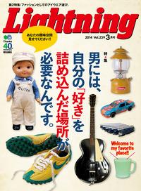Lightning 2014年3月号 Vol.239