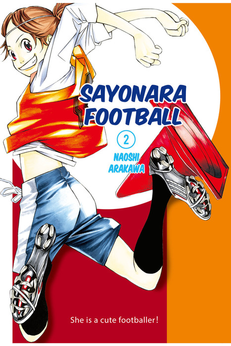 Sayonara, Football 2-電子書籍-拡大画像